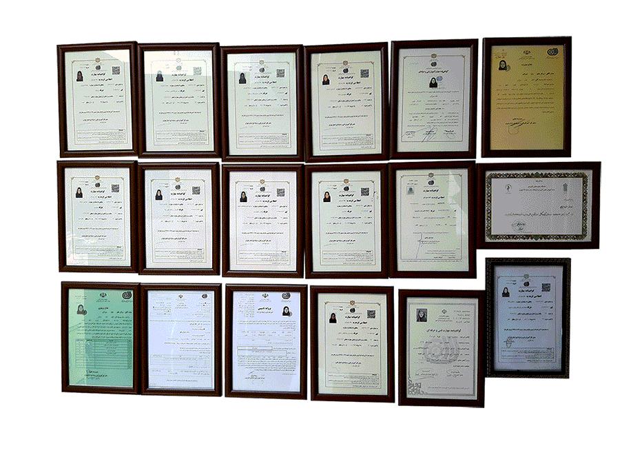 مدارک آموزشگاه خیاطی توران بانو